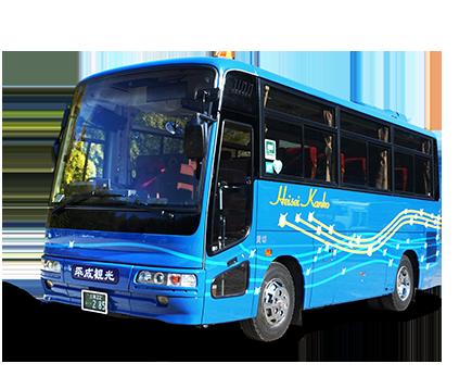 小型貸切バス