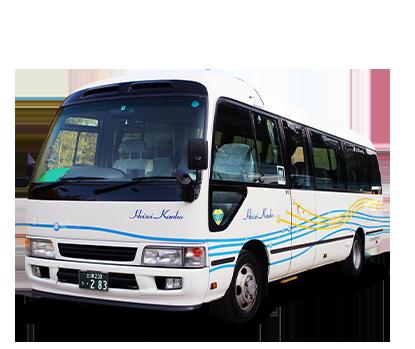 送迎用貸切バス(マイクロバス)